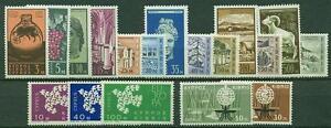 Zypern-Jahrgang-1962-Nr-197-214-MNH-Kat-104-00