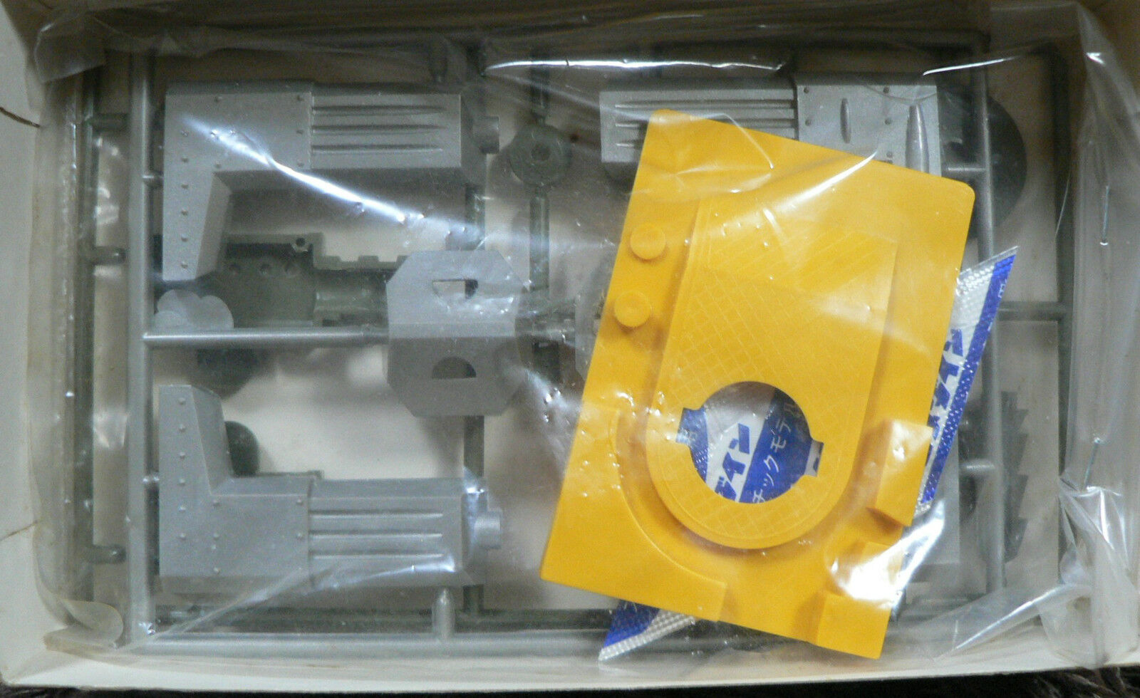 l'arma segreta kit di raggi fotonici robot plastico kit segreta arii giappone edfe2e