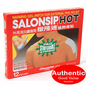 Salonsip-Hot-14cm-x-10cm-big-12-patches-Salonpas