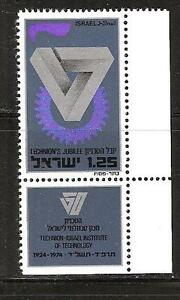 ISRAEL-528-MNH-TECHNION-ISRAEL-INSTITUTE-OF-TECHNOLOGY-Torch-of-Learning