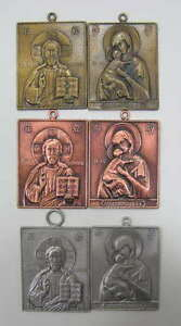 2-Russian-Icon-Mary-Madonna-Jesus-Christ-Ornaments-Choice-Religious