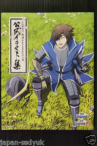 JAPAN-Sengoku-Basara-TV-Animation-Official-Illustrations-2011