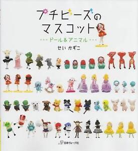 Petit-Perlen-Maskottchen-Puppen-amp-Tiere-japanische-Perlen-Buch
