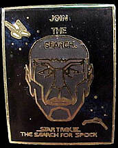 Star Trek III- Search for Spock Cloisonné Pin