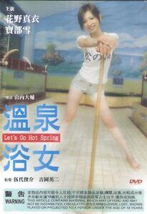 Hero Lives In You by Kuroki Meisa | madaotaku
