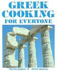 Greek Cooking for Everyone: Second Edition by Theoni Pappas (Paperback / softback, 1993)