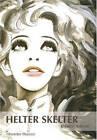 Helter Skelter: Fashion Unfriendly by Kyoko Okazaki (Paperback, 2013)