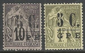 Guadeloupe-stamps-1890-YV-10-11-MLH-VF