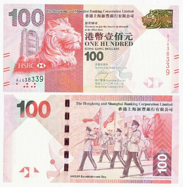 Hong Kong P-New 2010 HSBC 100 Dollar (Gem UNC) New!!