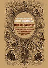 Cultures in Contact: Translation and Reception of I Promessi Sposi in 19th Century England by Peter Lang AG, Internationaler Verlag der Wissenschaften (Paperback, 2011)