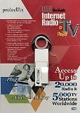 PROLECTRIX-USB-WORLDWIDE-INTERNET-RADIO-amp-TV-ADAPTER-DONGLE-plug-amp-play