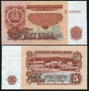 Bulgarie 5 Leva 1962 Unc P 90 Voulez-Vous Acheter Des Produits Autochtones Chinois?