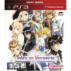 Tales of Vesperia (Sony PlayStation 3, 2009) - Japanese Version