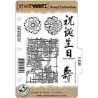 Crafter's Companion 'Kanji Collection Set 3' EZMount Cling Stamps
