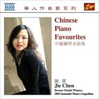 Chinese Piano Favourites (2007)
