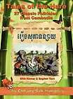 Tales of the Hare - 27 Classic Folktales of Cambodia by DatASIA, Inc. (Hardback, 2011)