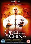 Once Upon A Time In China (DVD, 2012)