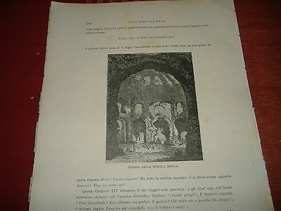 1800 INCISIONE ROMA INTERNO DELLA MINERVA MEDICA