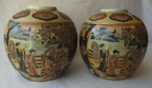 PAIR-OF-VINTAGE-CHINESE-HAND-PAINTED-CERAMIC-PORCELAIN-GUXIANG-YIYI-VASES