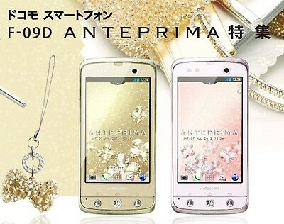 DOCOMO FUJITSU F-09D ANTEPRIMA ANDROID 4.0 UNLOCKED SMARTPHONE GOLD NEW F-03D
