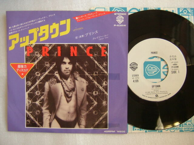 PROMO WHITE LABEL / PRINCE - UPTOWN / CRAZY YOU / 7INCH