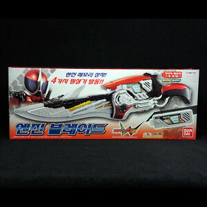 Bandai-Masked-Kamen-Rider-W-Double-DX-ACCEL-ENGINE-BLADE-sword-weapon-2012