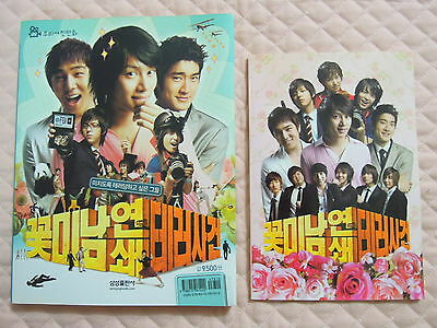 SUPER JUNIOR Attack on the Pin-up Boys Picture Comic Book w/photo note RARE OOP