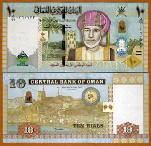 Oman-10-Rials-2010-2012-P-New-UNC-gt-Hybrid-Polymer-gt-Replacement