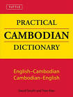 Tuttle Practical Cambodian Dictionary: English-Cambodian, Cambodian-English by Tran Kien, David Smyth (Paperback, 1997)