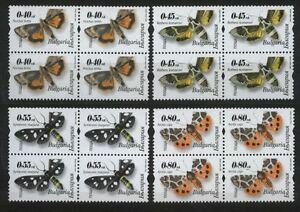 2004 Bulgaria Butterfly definitive stamps in Block of 4 MNH** !!!!!!!!!!!!!