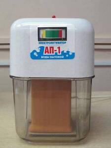 Water-activator-Ionizer-living-dead-alkaline-acidic