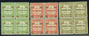 JORDAN 1952 POSTAGE DUE NEW CURRENCY FILS ON MILS IN BLOCK OF 4 S.G.D352-D354,NH