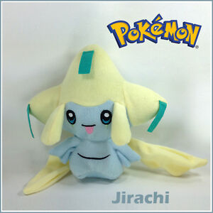 nintendo 6 soft toy - photo #34