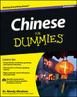 Chinese For Dummies by Wendy Abraham (Paperback, 2013)
