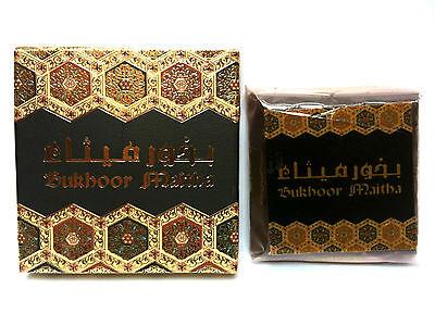 Bakhoor *MAITHA* Best High Quality Bukhoor Home Fragrance Incense Resin - New