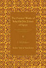 The Poetical Works of Beha-Ed-Din Zoheir of Egypt 2 Part Set: With a Metrical English Translation, Notes and Introduction by Cambridge University Press (Multiple copy pack, 2011)