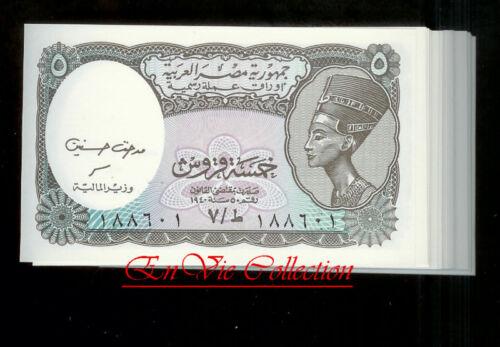 Egypt 5 Piastres x 100 pieces Bundle. Uncirculated.