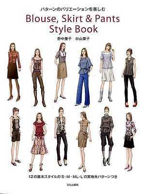 Blouse, Skirt & Pants Style Book Keiko Nonaka - Japanese Craft Book