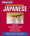 Pimsleur Japanese Conversational Course: Learn to Speak and Understand Japanese with Pimsleur Language Programs: Level 1: Lessons 1-10 by Pimsleur (CD-Audio, 2011)