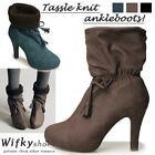 Wifky Tassel Accent Ankle Boots Shoes