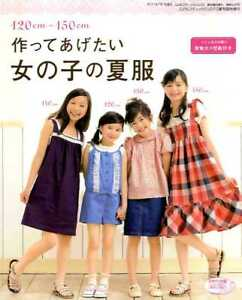 Cucito-039-s-Girls-Summer-Clothes-Japanese-Craft-Book
