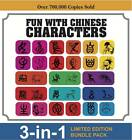 Fun with Chinese Characters by Tan Huay  Peng (Paperback, 2011)