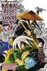 Nura: Rise of the Yokai Clan, Vol. 4 by Hiroshi Shiibashi (Paperback, 2011)