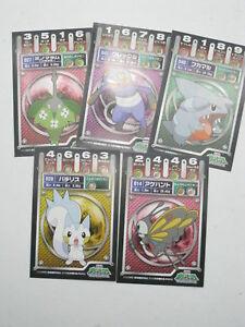 Game-Pokemon-Diamond-amp-Pearl-Sticker-Ramune-NEO-Pack-Set-C-Japan-enSky