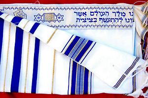 Kosher-Tallit-Talis-Prayer-Shawl-acrylic-18-X72-Made-in-Israel-blue-and-gold