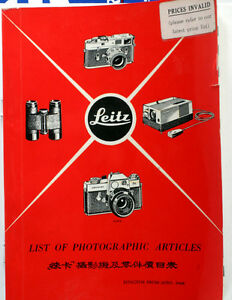 Leitz-Leica-Product-Directory-April-1968-112-pages