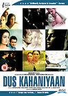 Dus Kahaniyaan (DVD, 2008)