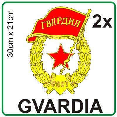 GVARDIA für ZIL Krass UAZ GAZ Ural Dnepr Kamaz ZAZ u.a.