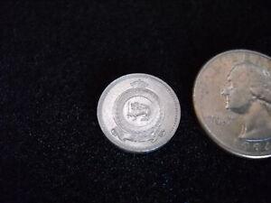 1965-SRI-LANKA-CEYLON-1-CENT-COIN-COINS-EX