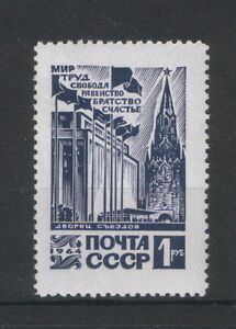 Details about RUSSIA-CCCP-MNH** STAMP-1964